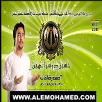 asif raza manqabat 2011
