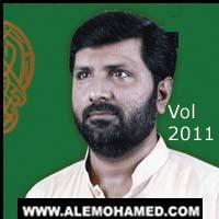 hasnain abbas manqabat 2011
