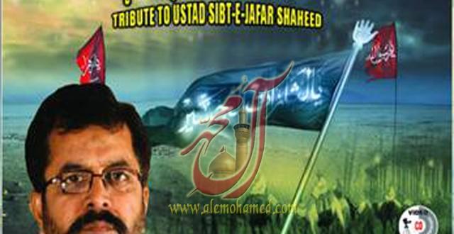 mukhtar hussain manqabat 2013