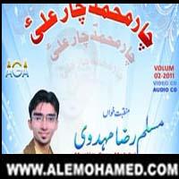 muslim raza manqabat 2011