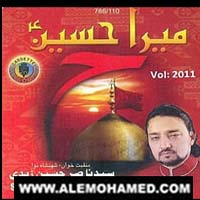 nasir hussain manqabat 2011