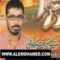 shabbar mustafa manqabat 2011
