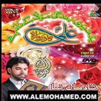 shadman raza manqabat 2011