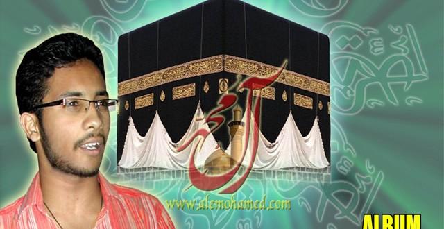 shahbaz malik manqbat 2013