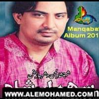 sohail shah manqabat 2011