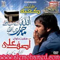 man2012_asif ali manqabat 2012