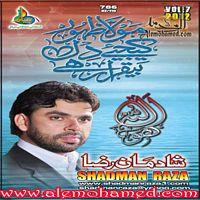 man2012_shadman raza manqabat 2012