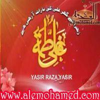 man2012_yasir raza yasir manqabat 2012