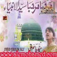 man2012_yasum ali