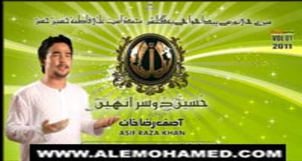 manqabat_asif raza manqabat 2011