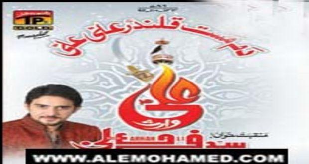 Farhan Ali Waris 2011-12