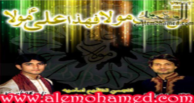 manqabat_kashan abidi manqabat 2012