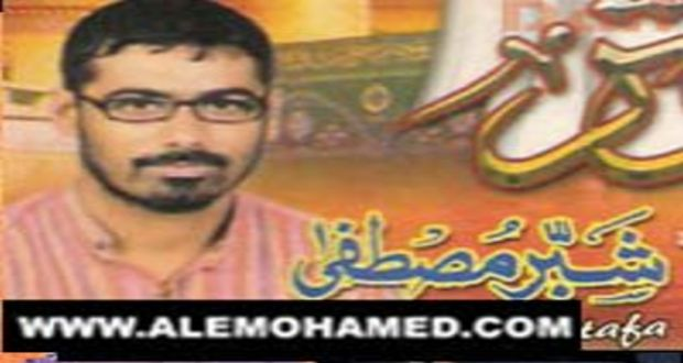 Shabbar Mustafa 2011-12