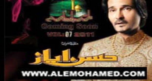 Hasan Ayaz 2011-12