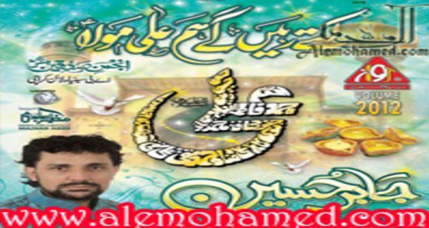 Jabir Bangash 2012-13