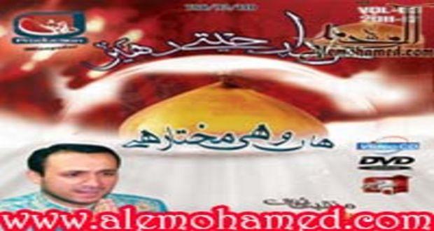 sm_mazher rizvi manqabat 2012