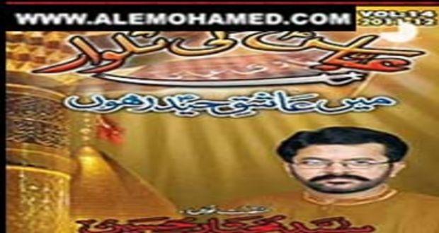 Syed Mukhtar Hussain