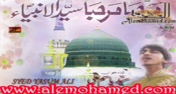 Yasum Ali 2013-14
