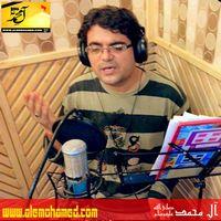 200_jaaz kamzi manqbat 14