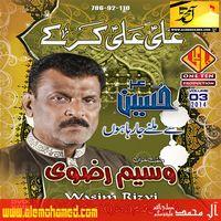 200_wasim rizvi manqabat 14
