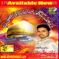 200_yasir tabtabai 14