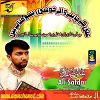 am_ali safdar manqabat 2014