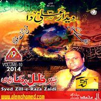 am_zile-e-raza manqabat 2014