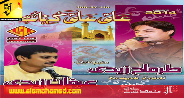 am_tirmah irfan14