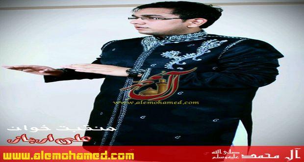 Arbaz Jafri 2013-14
