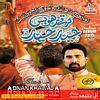 100_Adnan Khawaja Manqabat 2015