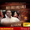 100_Ali Kazmi Manqabat 2015