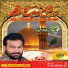 100_Mushiyab Rizvi Manqabat 2015-16