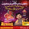 100_Zia Abbas Manqabat 2015