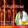 200_Anwar Ali Manqabat 2015