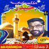 200_Nasir Agha Manqabat 2015-16