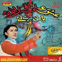 200_Rizwan Ali Zaidi Manqabat 2015-16