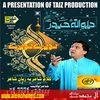 200_Sohail Shah Manqabat 2015-16