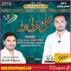 100_Ali Raza Irani Manqabat 2015