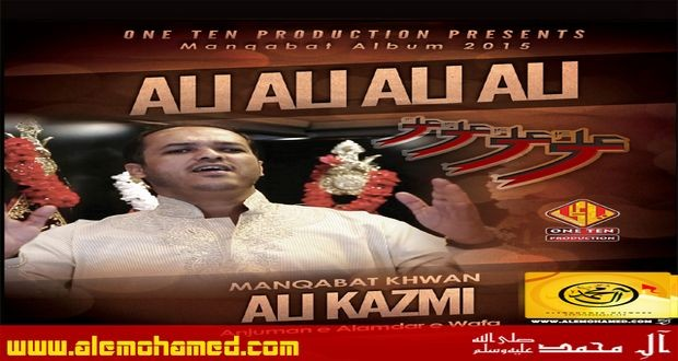 Ali Kazmi Manqabat 2015-16