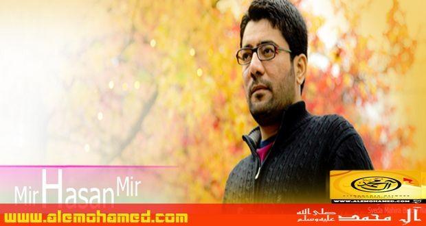 am_Mir Hasan Mir Manqabat 15