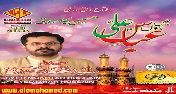 Mukhtar Hussain Manqabat 2015-16