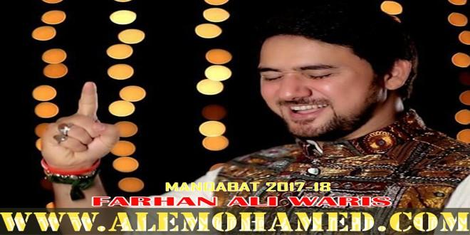 Farhan Ali Waris Manqabat 2017-18