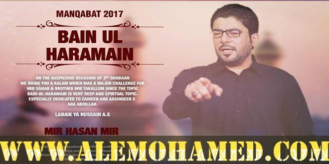 AM_Mir Hassan Mir Manqabat 2017-18
