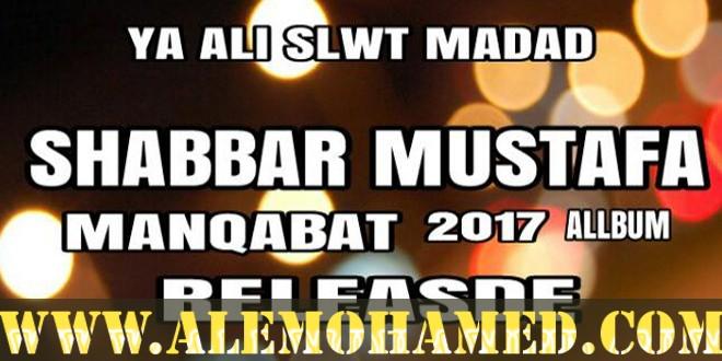 AM_Shabbar Mustafa Manqabat 2017-18