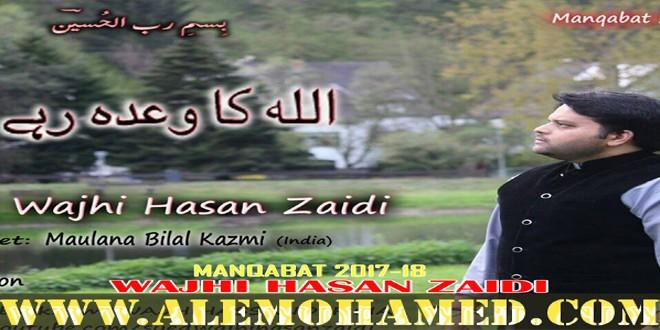 Wajhi Hasan Zaidi Manqabat 2017-18