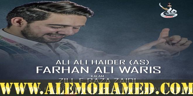 AM_Farhan Ali Waris Manqabat 2018-19