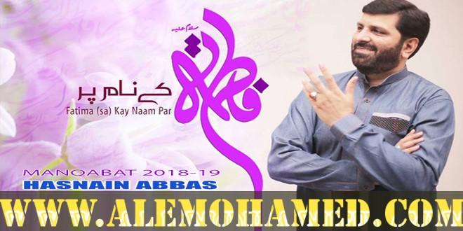 AM_Hasnain Abbas Manqabat 2018-19