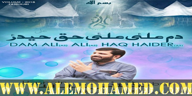 Hasnain Abbas Manqabat 2018-19