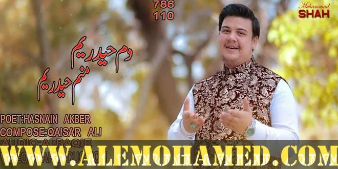 Muhammad Shah Manqabat 2018-19