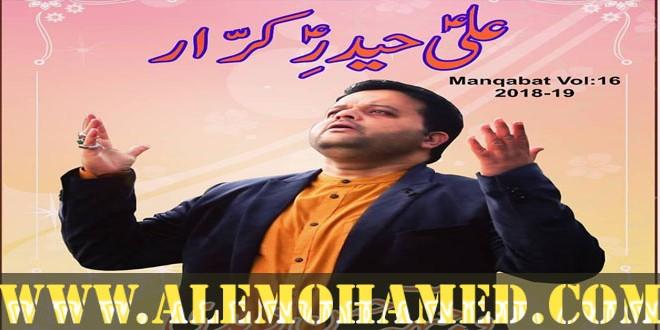 AM_Wajhi Hasan Zaidi Manqabat 2018-19